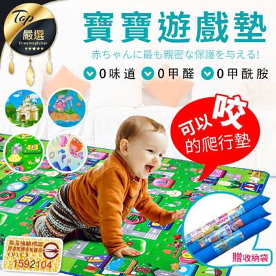 【台灣SGS認證!激厚2公分】安全無毒 寶寶雙面爬行墊 (150x180x2cm) 遊戲地墊 爬行墊