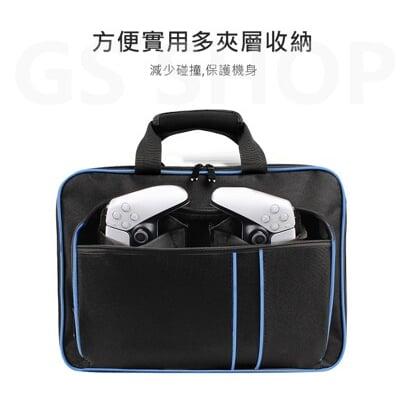 PS5 大型 收納包 收納袋 手提 肩背 斜背包 側背包 主機收納包 外出包 收納盒 旅行包 大容量