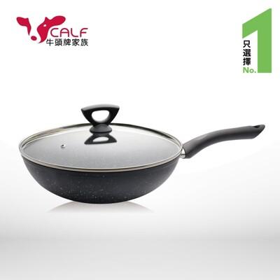 小牛原石不沾平圓炒鍋30cm (單柄附玻璃蓋)