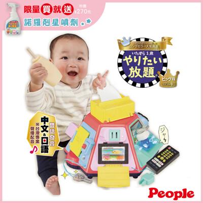 日本People-超級多功能七面遊戲機(中文&日語版)(8m+/充滿聲光音效/人氣NO.1)
