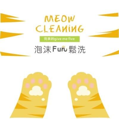 Mr.Tail-Happy Cat - 貓咪泡沫FUN鬆洗500ML補充瓶