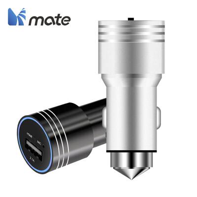 Mate-2.1A藍芽音樂車充-黑