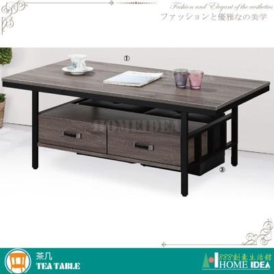 399-X257-01威爾古橡鐵架茶几(不含椅)