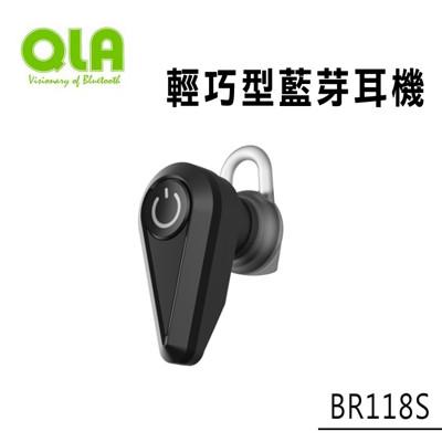 QLA 遠寬 BR118S 一對二 立體聲藍牙耳機