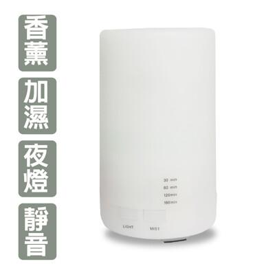 七彩LED超靜音香薰燈/空氣加濕器/香氛機/水氧機/夜燈