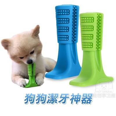 S~L號潔牙神器 寵物潔牙神器 狗狗潔牙神器 磨牙玩具 狗牙刷 狗潔牙 寵物牙刷 寵物潔牙