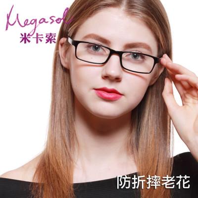 【MEGASOL】 優質折不斷耐摔耐用老花眼鏡(黑橘色-8870)