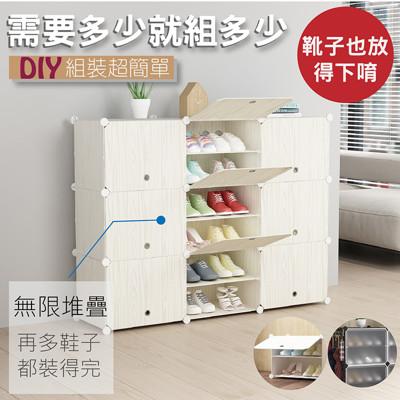 《好組藝》新款多功能組合式防塵收納鞋櫃