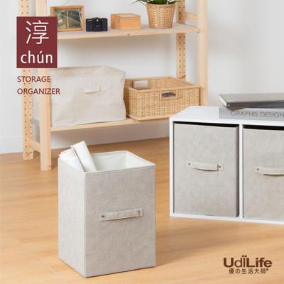 UdiLife 直式抽屜置物盒 (2色可選)