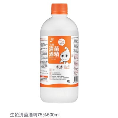 【防疫酒精】現貨免等 75%生發無香味清菌酒精500ml