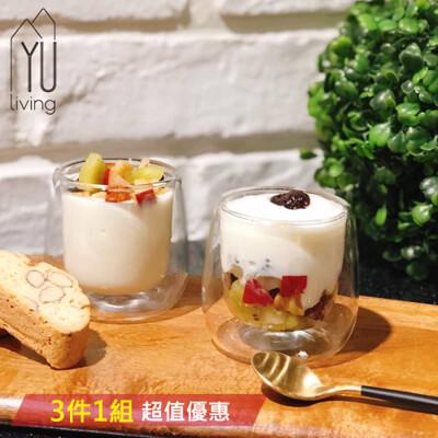 [限時特賣] 雙層玻璃濃縮咖啡杯三件組 茶杯 杯子(80ML)【YU Living】