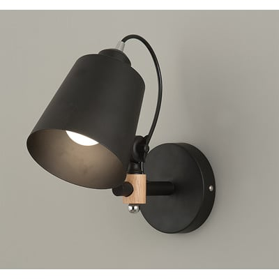 投射燈罩黑色壁燈