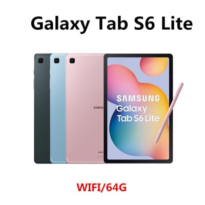 【SAMSUNG Galaxy】TAB S6 Lite WiFi版 64G(P610)