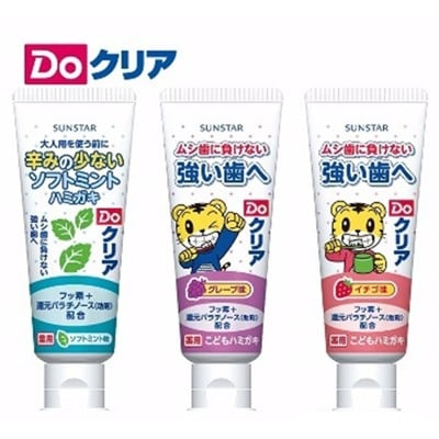 巧虎牙膏 日本 Sunstar (70g) 3種選擇