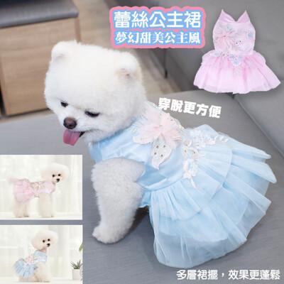 【 藻土屋】小清新寵物婚紗禮服