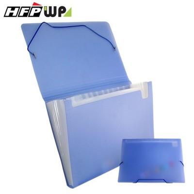 超聯捷 HFPWP 藍色 12層風琴夾 環保無毒材質 EL4302-BL