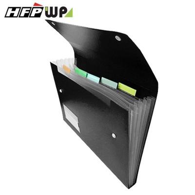 超聯捷 HFPWP 黑色 6層風琴夾加名片袋 環保材質 F4310-N-BK