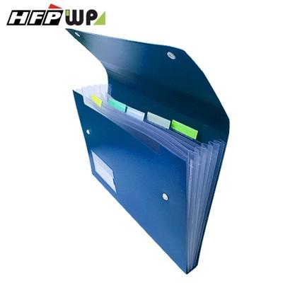 超聯捷 HFPWP 藍色 6層風琴夾加名片袋 環保材質 F4310-N-BL