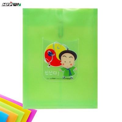 HFPWP 綠色立體直式文件袋 台灣製 CKB118-GN