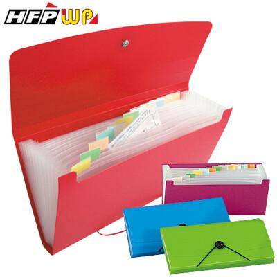 超聯捷 HFPWP 12層分類風琴夾(小) 環保無毒 OF4303