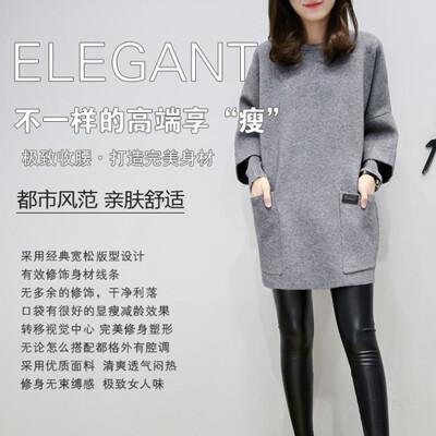 秋冬新款質感女裝針織寬鬆毛衣-大碼中長款女假兩件長袖