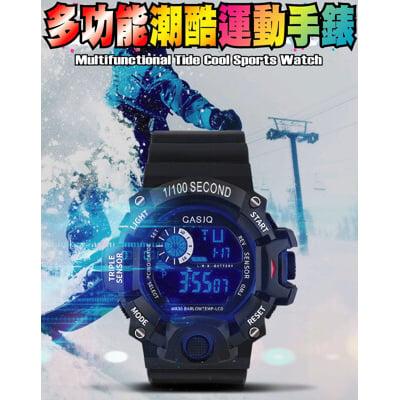 多功能潮酷運動手錶