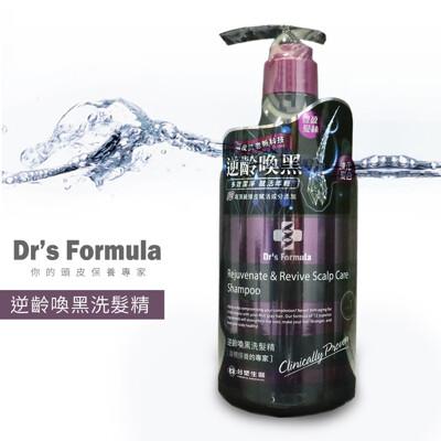 【台塑生醫 Dr's Formula】逆齡喚黑洗髮精580g