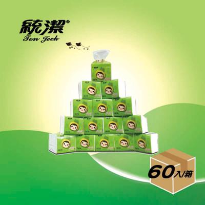【統潔】旺來版抽取式柔紙巾300抽*30包/2箱(0.04元/抽)