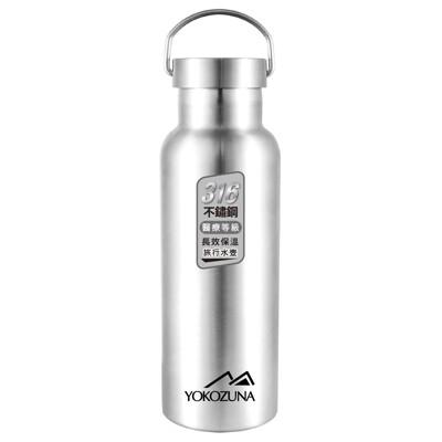 YOKOZUNA 316不鏽鋼極限手提保溫瓶750ml