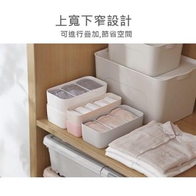 內衣褲收納盒  襪子收納盒 小物收納