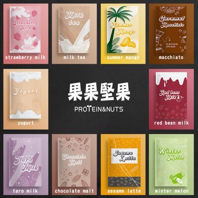 【果果堅果】乳清蛋白飲 30包(口味任選)