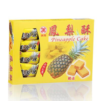 【美雅宜蘭餅】鳳梨酥~防疫特價再送優質牛舌餅1包(口味隨機)