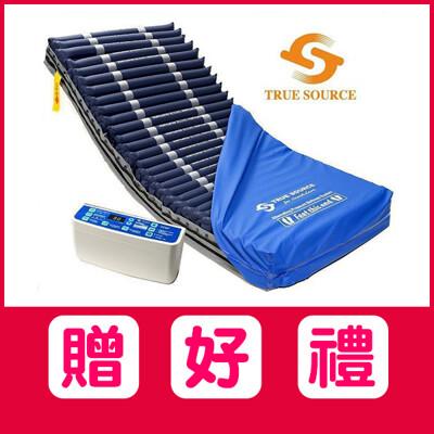 【送好禮】淳碩氣墊床優惠組 三管交替式壓力氣墊床 TS-706 高階數位型 防褥瘡氣墊床 氣墊床B款