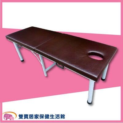 鋁合金摺疊診療床 台灣製 整脊床 開洞含枕頭 兩色可選 美容床 推拿床 按摩床 折疊床 美容折疊床