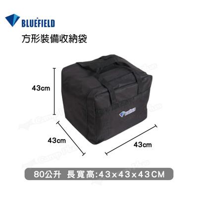 【BLUEFIELD】裝備收納包 旅行收納袋