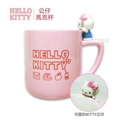 【Hello Kitty】三麗鷗系列公仔馬克杯 (正版授權)