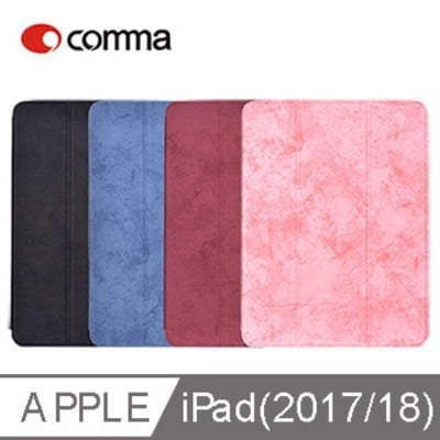 comma apple ipad air/air 2 保護套