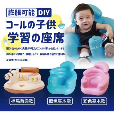 【百寶袋】多功能充氣寶寶椅墊(粉藍基本款)