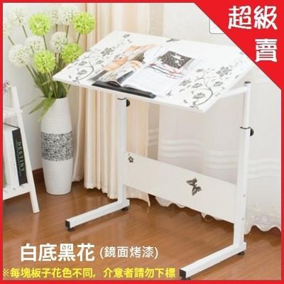 加大升級版-大桌面可傾斜可升降移動電腦桌 80*40簡易床邊書桌【AE09051】