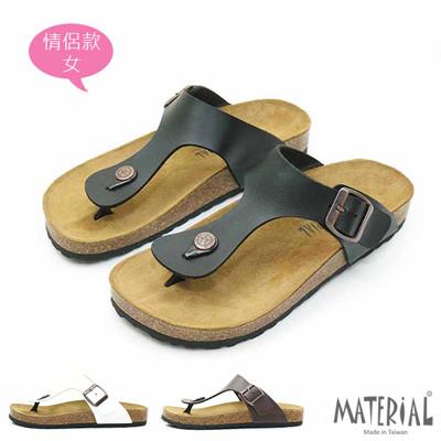 【MATERIAL】台灣製 拖鞋 夾腳真皮墊拖鞋 T17672