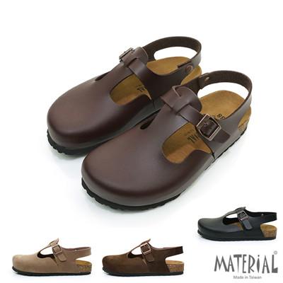 【MATERIAL】台灣製 涼鞋 寬版包頭涼鞋 T16001