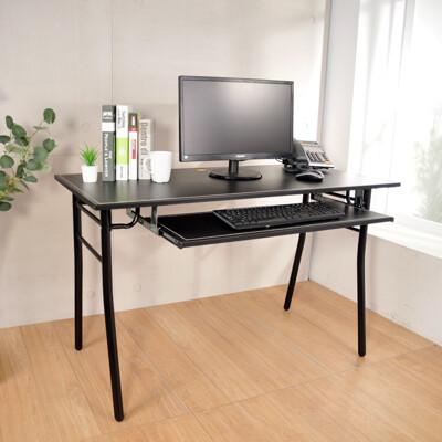 概念家居  極簡H腳馬鞍皮工業風電腦桌  辦公桌 (長120x寬60x高74公分)  S65
