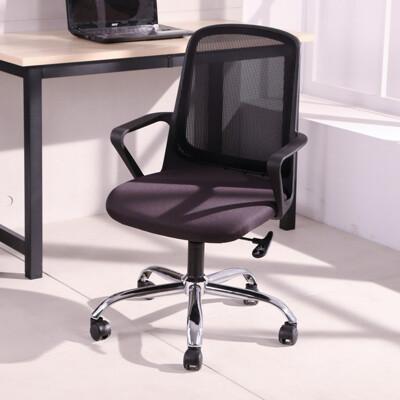 概念家居  商務辦公專用事務椅 辦公椅 電腦椅  AW12