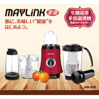 【MAYLINK美菱】多用生機蔬果調理果汁機/蔬果調/研磨機/攪拌機/碎肉機/調理機(GS-319)