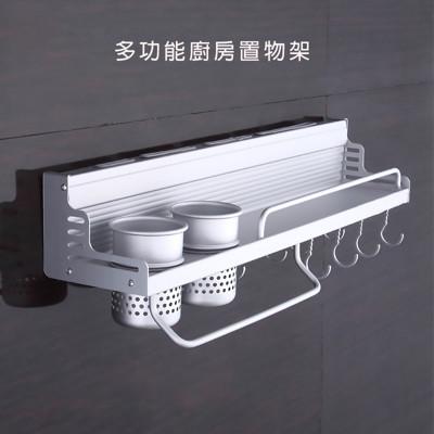 多功能廚房置物架-一般款