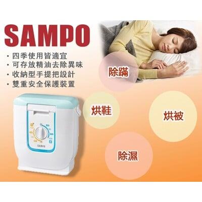 【SAMPO聲寶】 多功能除蹣烘被機 HX-SA04B