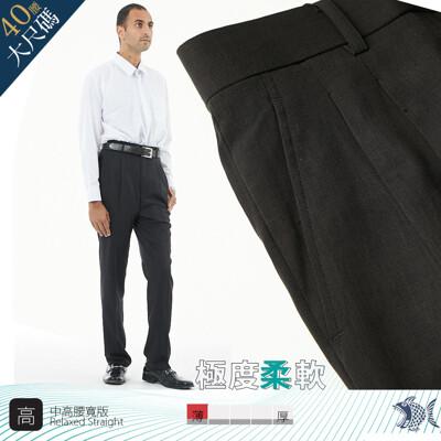 【NST Jeans】男高腰打褶西裝褲 夏季薄款軟糯微彈鐵灰 002(8743)大尺碼40腰