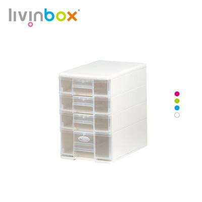 【樹德 livinbox】魔法收納力玲瓏盒 B5-PC13