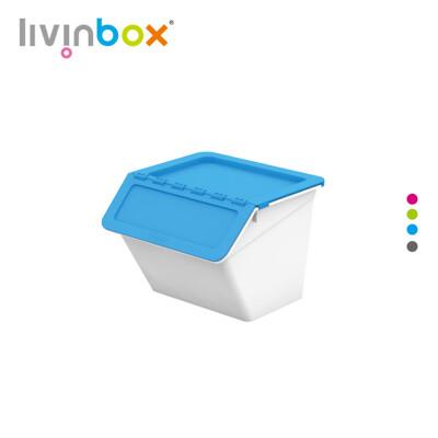 【樹德 livinbox】大嘴鳥收納箱 MHB-3332(15L)