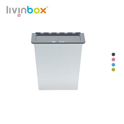 【樹德 livinbox】大嘴鳥收納箱 MHB-3741L